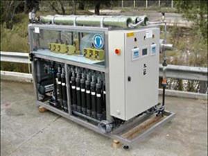 Système UF100L Polymem